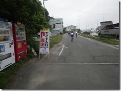 IMGP0267