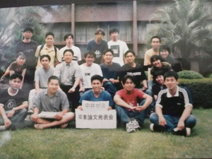 Imgp7099