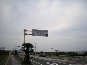 Dscn3371