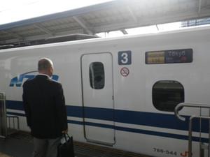 Imgp1208