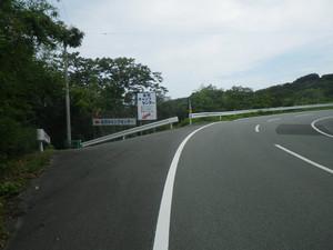 Imgp0130