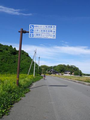 Imgp0696