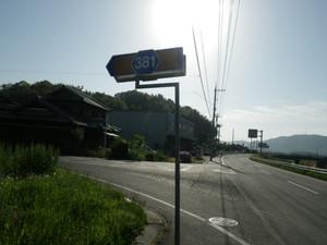 Rimg8361