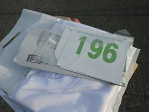 Rimg1775