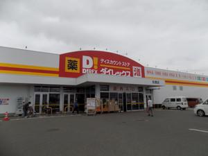 Dscn0953