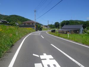Rimg3890